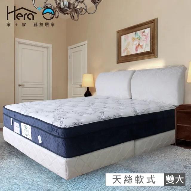 【HERA 赫拉】Rachel高級天絲三線獨立筒床墊雙人6尺(雙人加大6尺)
