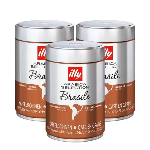 【illy】巴西單品咖啡豆(250g)X3包