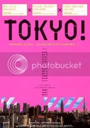 tokyo_chirashi.jpg picture by jasongtokyo