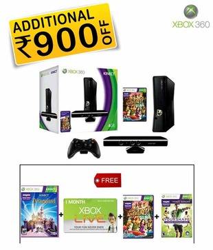 Xbox 360 (4GB) Kinect Bundle