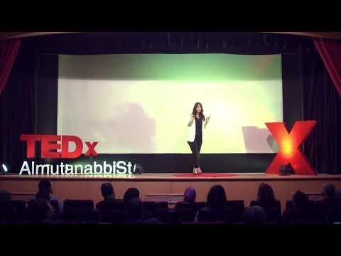 القليل من النساء..الكثير من الأمل   Hiba Tarsha   TEDxAlmutanabbiSt