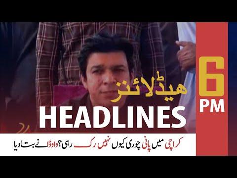Photo of ARY News Headlines   6 PM   30 May 2020
