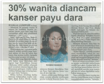 picture9 Kenapa Takaful?
