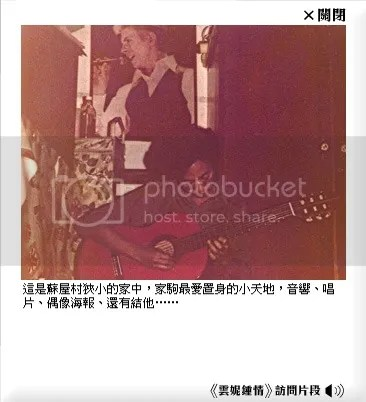 beyond-4ever: 2003 叱咤903 雲妮鐘情