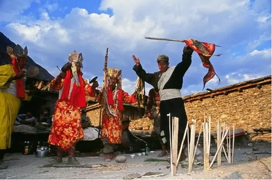 Dongba People