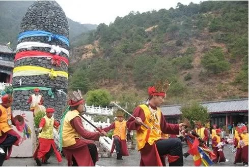 Dongba Culture