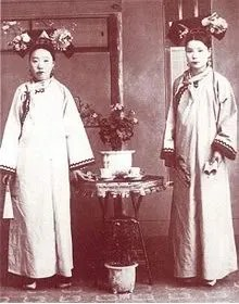 Chinese Traditional Clothing