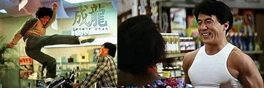 Chinese Kungfu