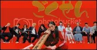 photo button_gokusen_zps8lb42x8x.jpg