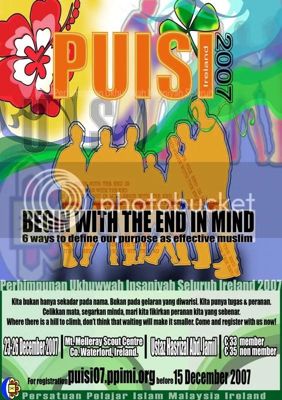 Poster PUISI 07