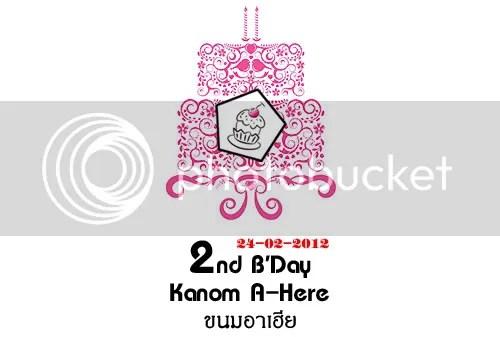 2nd Anniversary Celebration Activity