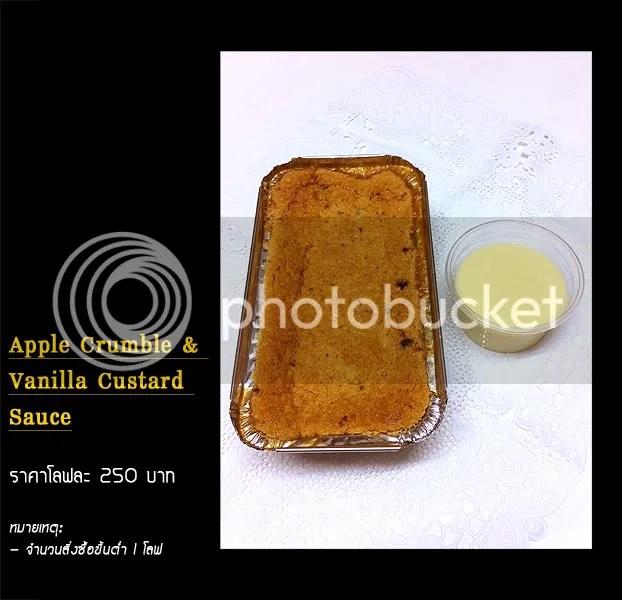 Apple Crumble & Vanilla Custard Sauce