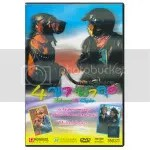 Johnny & Clyde DVD