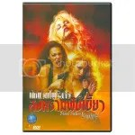 Vamps 2 Blood Sisters DVD