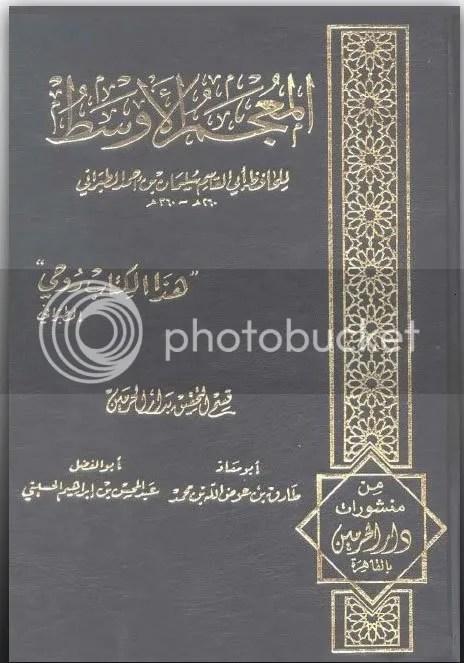 tawasul37.jpg