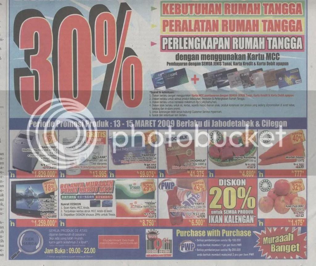 Promo Kompas 2009