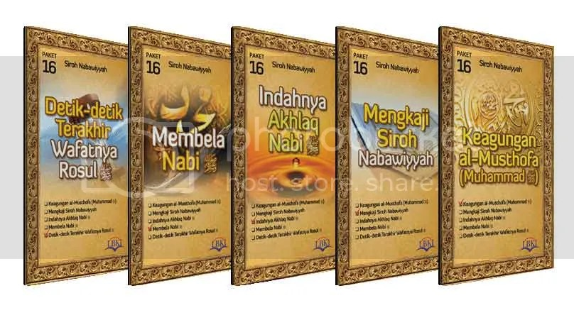 Siroh Nabawiyyah