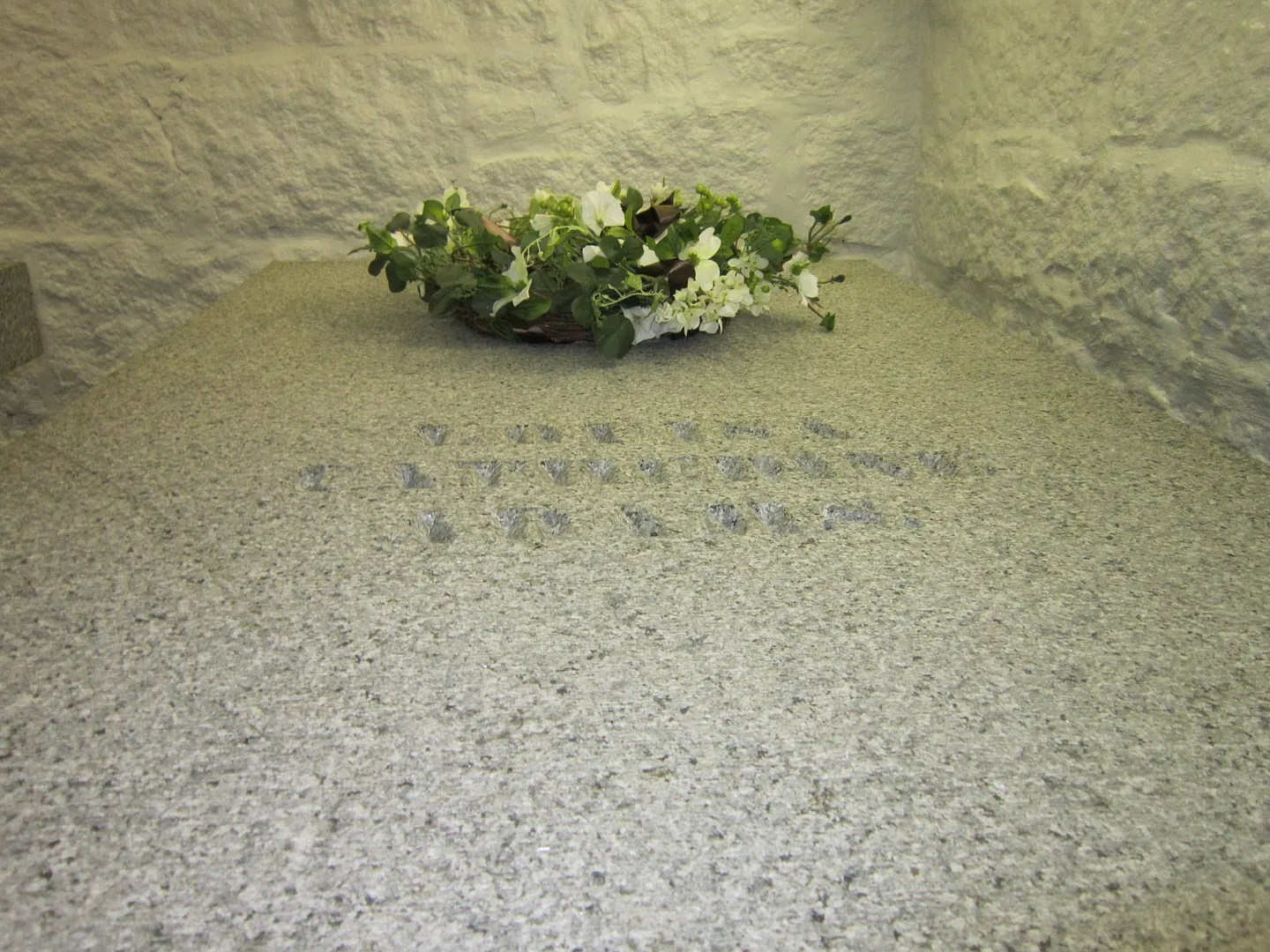 Louisa Catherine Johnson Adams crypt