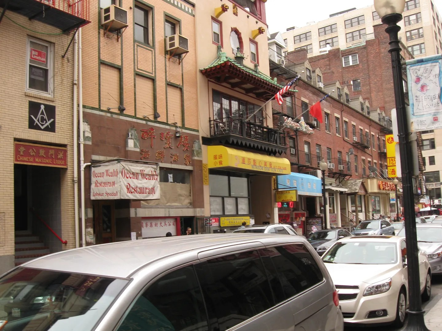 Chinatown parking, Boston