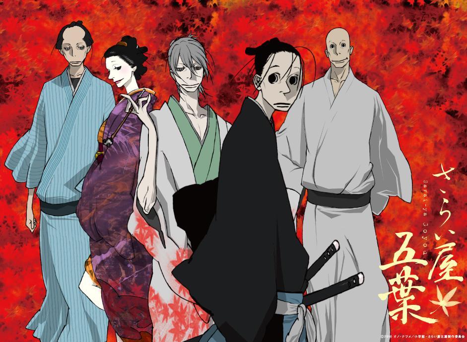 Image result for saraiya goyou