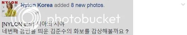 photo 160621nylonkorea.pngoriginal_zpso2txsmhf.png