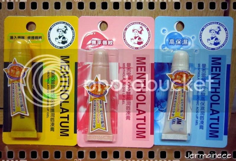 Sponsored Review) The All New Mentholatum Lip Gel Series