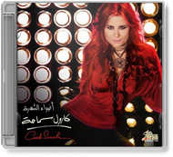 Carole Samaha - Adwaa El Shohra