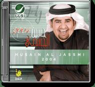 Hussain Al Jassmi - Al Jassmi 2004