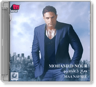 Mohamed Nour - Ma'a Nafsee