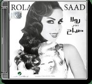 Rola Saad - Sabah By Rola