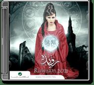 Rowaida El Mahrouqi - Talaa Rohy