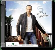 Saber Rebai - Saber 2011