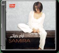 Samira Said - Ayaam Hayati