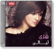 Shaza - Layali