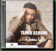 Tamer Ashour - Leaya Nazra