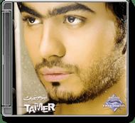 Tamer Hosny - Einaya Bethebak