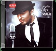 Tamer Hosny - Haeesh Hayati