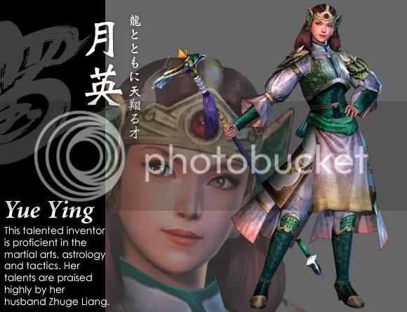 Hoàng Nguyệt Anh