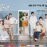 Ojakgyo Brothers: the Review