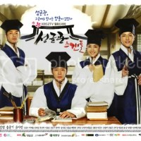 Drama Review: Sungkyunkwan Scandal