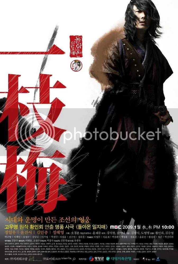 returnofiljimae photo The-Return-of-Iljimae-Poster4_zpscfc8c03d.jpg