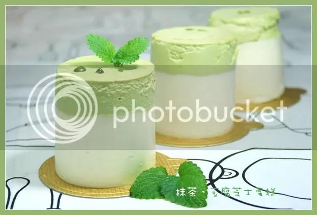 抹茶豆腐冻芝士蛋糕
