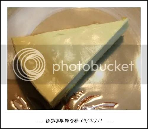 绿茶冻乳酪