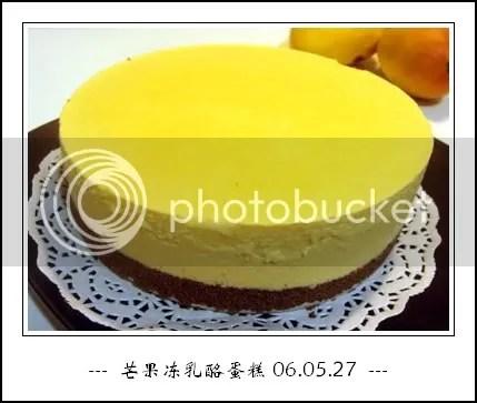 芒果冻乳酪蛋糕