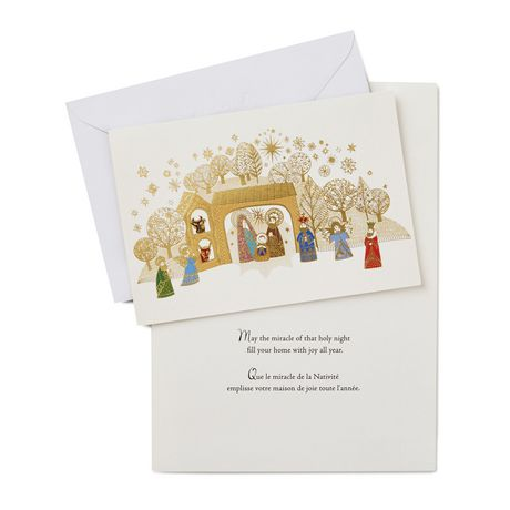 Hallmark UNICEF Gold Foil Nativity Scene French Language