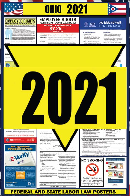 2021 ohio oh state labor law poster state federal and osha compliant laminated poster ideal for posting in the workplace easy to read print