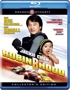 Robin B Hood (Blu-ray)