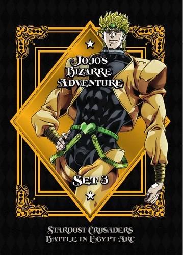 jojo s bizarre adventure set 3 stardust crusaders dvd