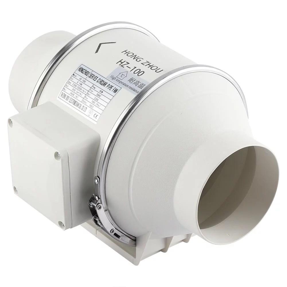 herchr high efficiency inline duct fan