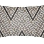 24 Brown And Beige Chevron Rectangular Throw Pillow Cover With Knife Edge Walmart Com Walmart Com